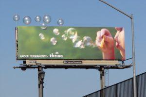 Эффект движения в рекламе